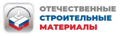 ОТЕЧЕСТВЕННЫЕ СТРОИТЕЛЬНЫЕ МАТЕРИАЛЫ (ОСМ) - 2021: 22-я специализированная выставка строительных материалов