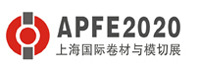 APFE 2020: 16th Shanghai International Adhesive Tape Protective Films & Optical Film Expo