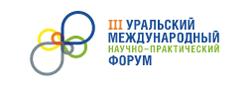 «Полимеры 2019. Производство, переработка, логистика»: III Уральский международный научно-практический форум
