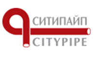 CITYPIPE-2020: International Exhibition