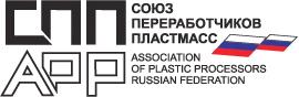 III Forum of the Union of Plastics Processors