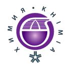 ХИМИЯ-2021: 24-я международная выставка химической промышленности и науки