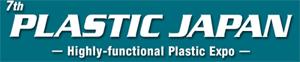 PLASTIC JAPAN 2018: 7-я специализированная выставка полимеров с широкими функциональными возможностями