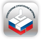 ОСМ - 2019: Specialized exhibition for Construction Materials in Moscow