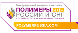 POLYMERS RUSSIA AND THE CIS: International Congress and Exhibition
