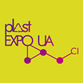 PLAST EXPO UA 2020: XII International Trade Fair