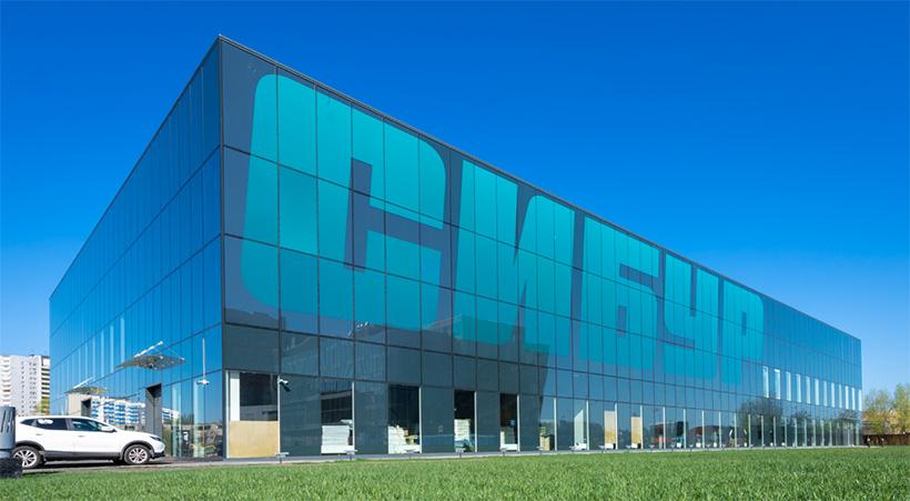 Исследовательский центр для разработки и тестирования продуктов из полимеров «СИБУР ПолиЛаб» в Сколково. Фото: Sk.ru