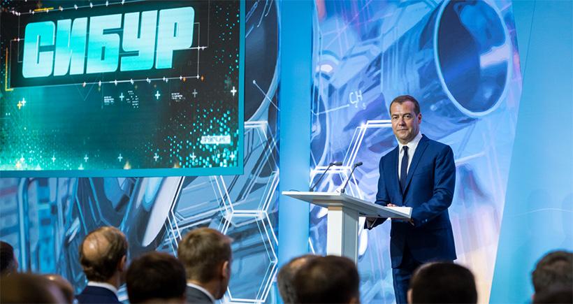 Дмитрий Медведев: «Исследовательский центр «СИБУР ПолиЛаб» - первый в нашей стране подобный проект и, надеюсь, он будет весьма востребованным. Фото:Sk.ru