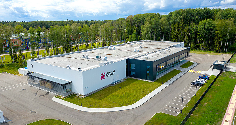 «Гранат Био Тех» открыл завод по производству медизделий из полимеров