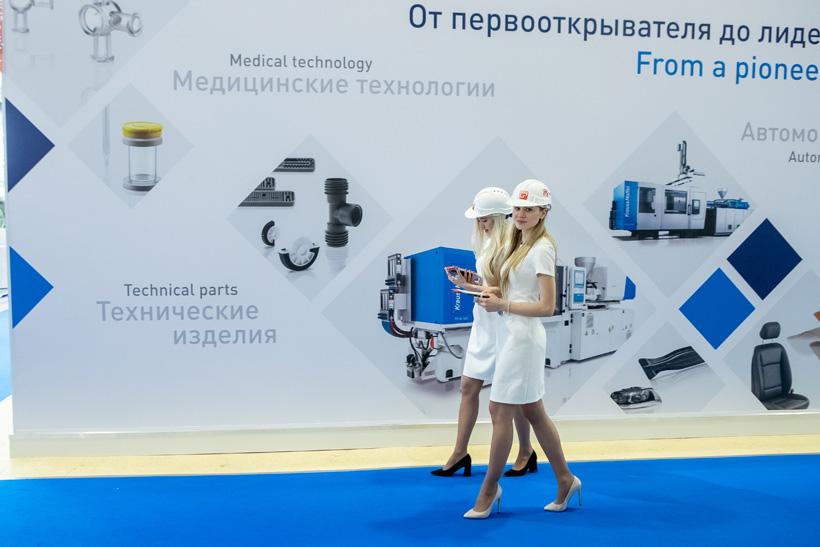 Выставка interplastica 2019. KraussMaffei Technologies GmbH. Фото: Мессе Дюссельдорф Москва