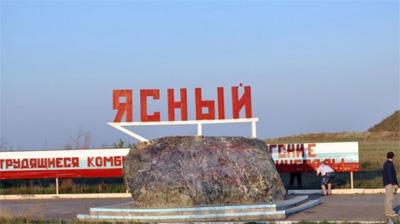 «Центр полимерных материалов» получили статус резидента ТОСЭР Ясный