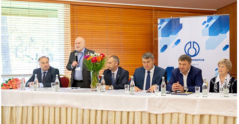 Конференция в НИИ Полимеров им.В.А.Каргина  Фото:Дзержинск.рф
