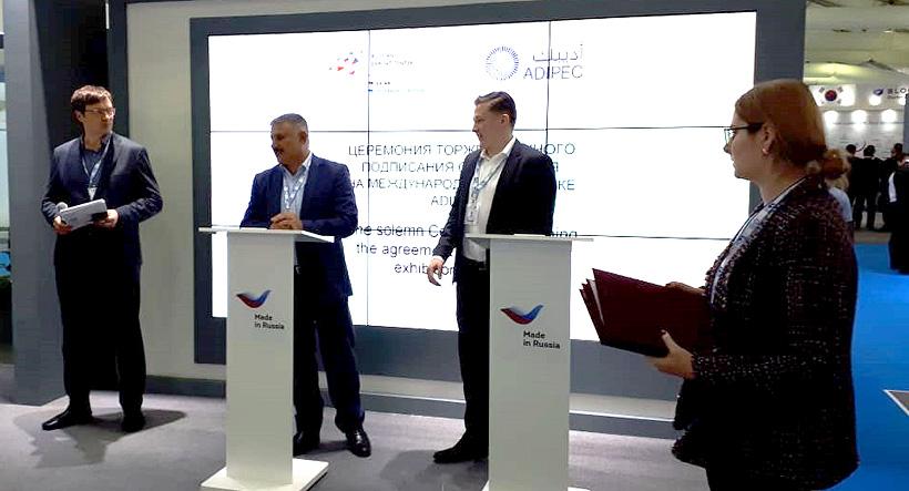 Пластмасс Групп ТД ADNEC 2019