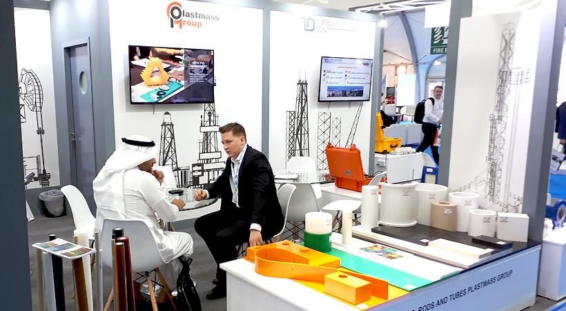 Plastmass Group принимает участие в международной нефтегазовой выставке ADIPEC 2019