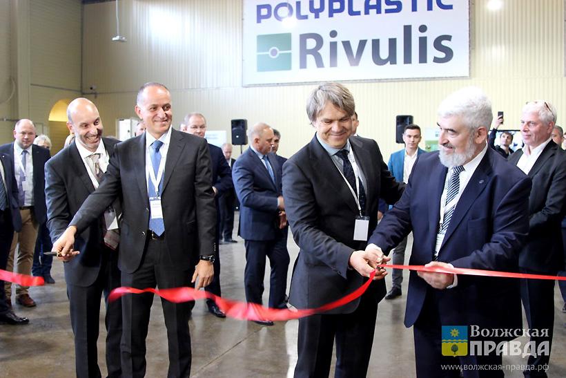 «Полипластик» и «Ривулис» открыли завод по выпуску лент для систем капельного орошения