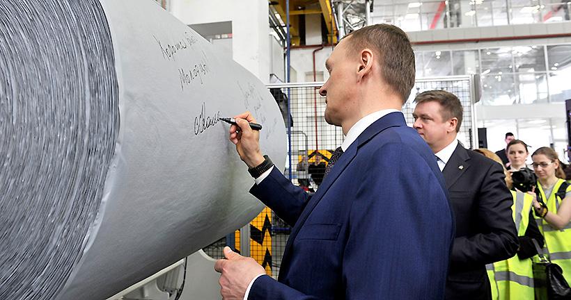 ТЕХНОНИКОЛЬ запустила завод по производству строительных пленок в Рязани. Фото: ТЕХНОНИКОЛЬ