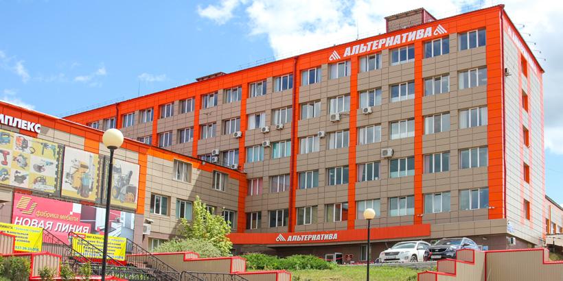 Альтернатива ЗПИ (Завод пластмассовых изделий)
