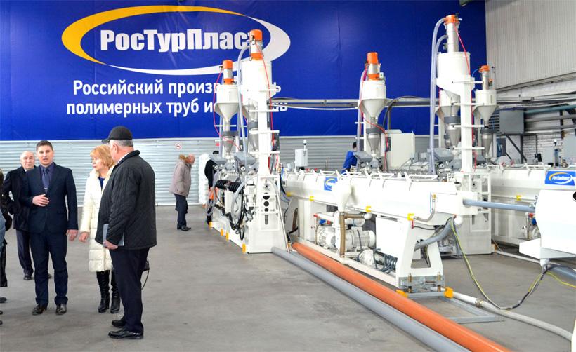 «Ростурпласт» открыл завод пластиковых труб в Новосибирске