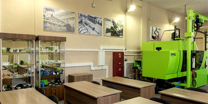 Центр обучения ENGEL при Московском политехническом университете