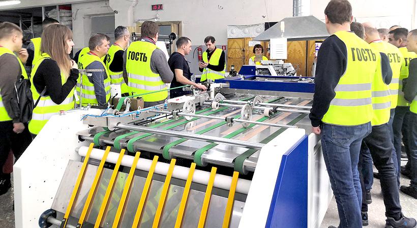 «Алеко» провела День открытых дверей на заводе мешков и биг-бэгов   Фото: «Алеко-Машинери»