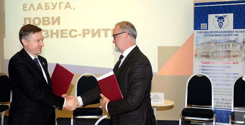 «Атлантис-Пак» объявила о намерении построить новый завод по производству колбасной оболочки на территории ОЭЗ «Алабуга»