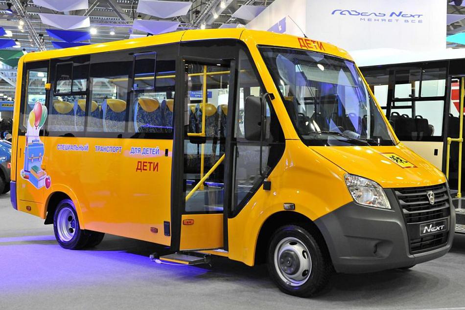 Школьный автобус Газель (Gaz Next)
