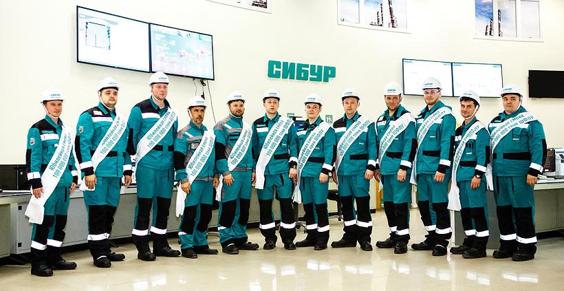 СИБУР Тобольск. Производство мономеров. Смена участвовавшая в переработке 100 млн. тонны ШФЛУ