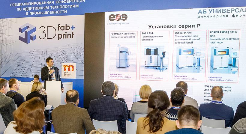 3D fab + print Russia