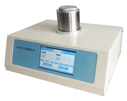 Дифференциальный сканирующий калориметр DSC-500B для пластмасс. «Балитех»