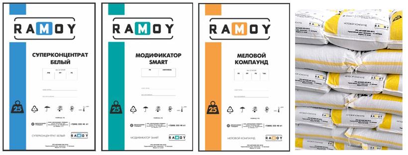 «Европолимер-Трейдинг». Упаковка для меловых компаундов Ramoy