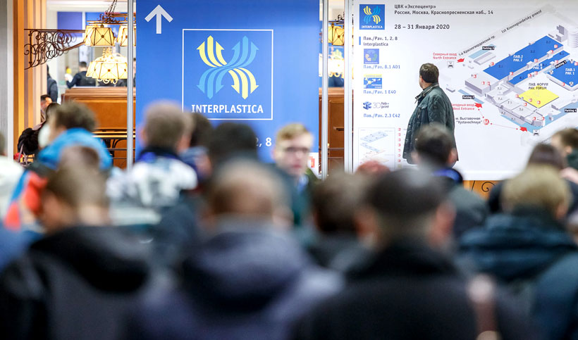 interplastica, International Trade Fair for Plastics and Rubber, and upakovka, No. 1 Trade Fair in Russia for Processing and Packaging