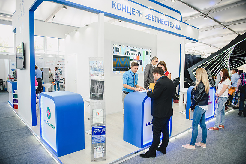 Интерпластика Meeting Point Казань