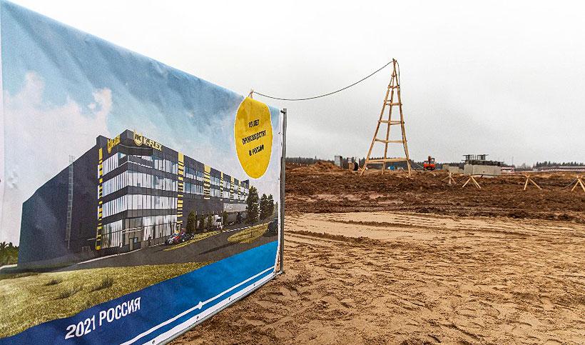 Производственная площадь строящегося предприятия «К-Флекс» будет составлять более 24 тыс. м2, что сделает компанию крупнейшим производством технической теплоизоляции из вспененных эластомеров на территории стран СНГ