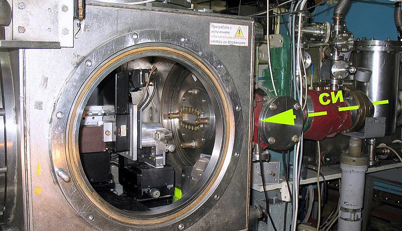 Экспериментальная станцию LIGA-технология и рентгеновская литография на накопителе ВЭПП-3.Фото предоставлено Борисом Гольденбергом.