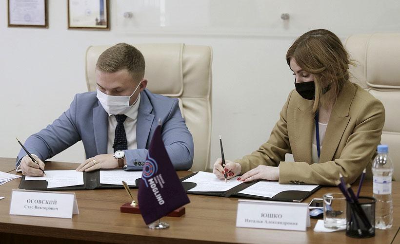 Предприниматель Стас Осовский и генеральный директор ОЭЗ ППТ