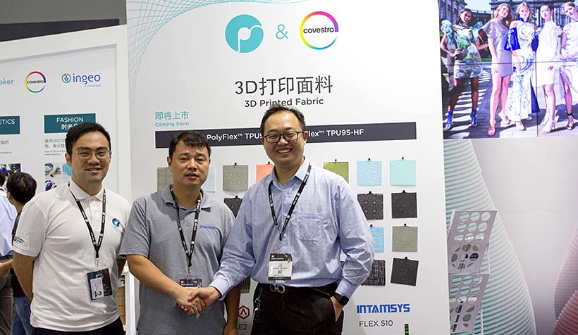 Компания Covestro и Polymaker на шанхайской выставке TCT Asia 2020. Фото: Polymaker