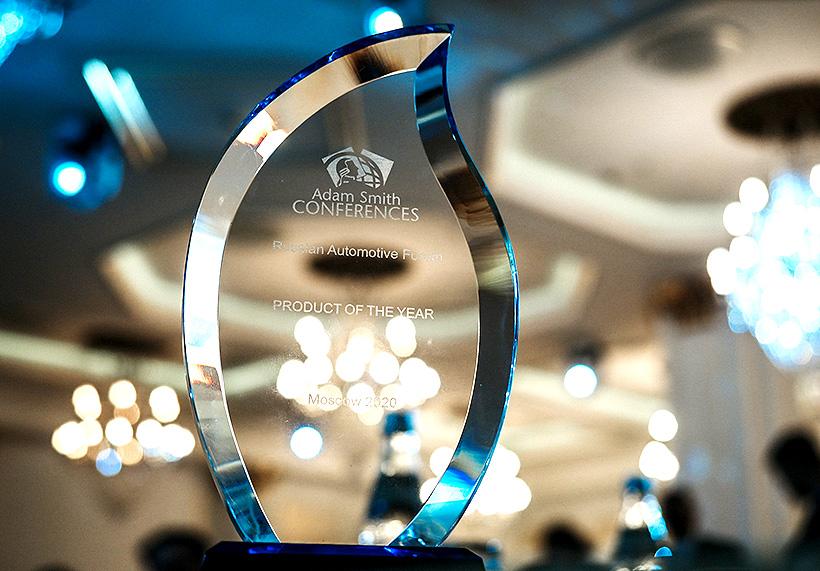 НПП «ПОЛИПЛАСТИК» награждена в номинации «Лучшие инновации (автокомпоненты)» за разработку нанокомпозитных антистатических электропроводных компаундов на Российском автомобильном форуме (РАФ) 2020