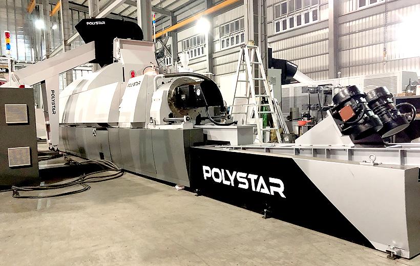 гранулятор POLYSTAR новой серии Repro-One имеет встроенный шредер-измельчитель позволяет напрямую подавать высокопрочную ПП-ткань, пленку, жесткий пластик и даже литники, без необходимости предварительной нарезки и измельчения перед загрузкой