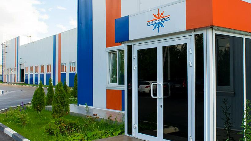 Завод компании «ПрофХолод» в подмосковном Щелково