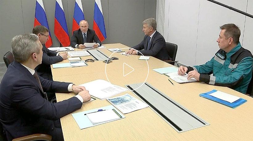 Президент России Владимир Путин оценил вклад СИБУРа и «ЗапСибНефтехим»