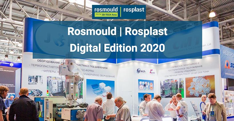 Онлайн-выставки РОСМОЛД | РОСПЛАСТ Digital Edition 2020