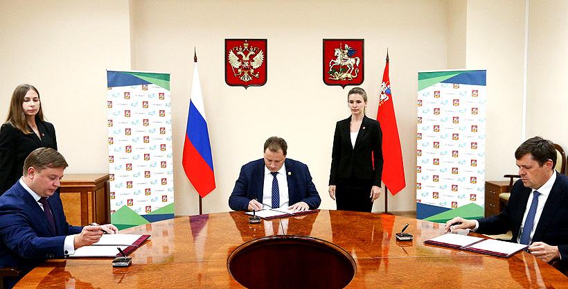«РТ-Инвест» подписал соглашение о взаимодействии между Российским экологическим оператором (РЭО) и правительством Московской области