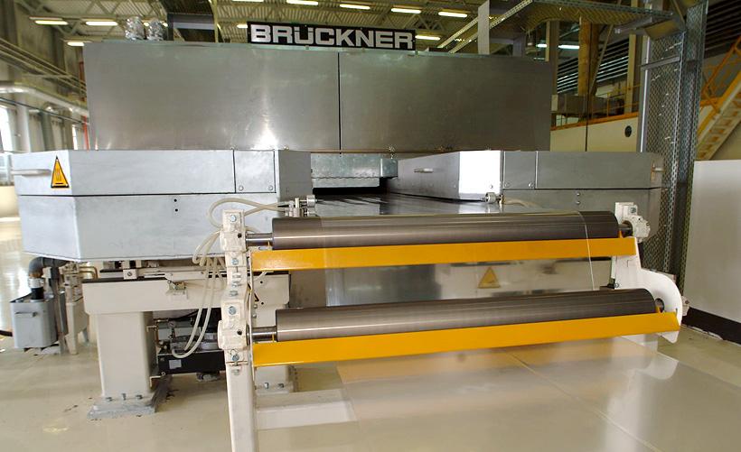 Экструзионная линия Brückner Maschinenbau для выпуска БОПП-пленки на заводе  «Биаксплен»