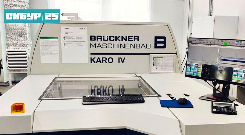 Лабораторная машина модели KARO IV компании Bruckner Maschinebaur для оценки свойств полимерных материалов