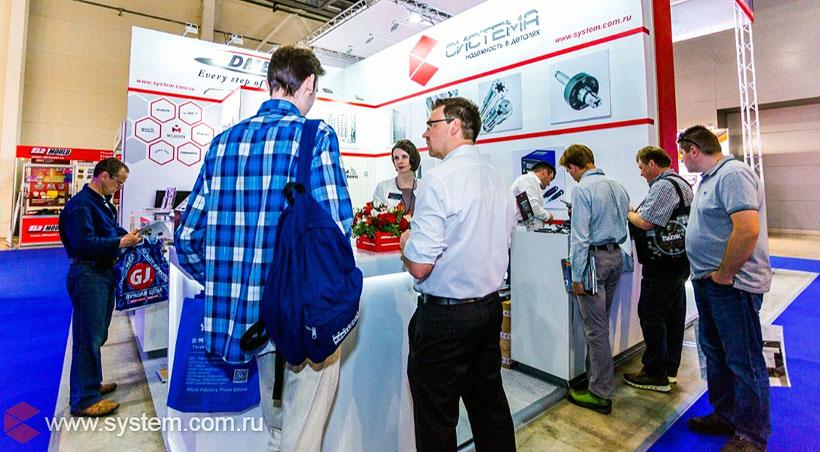 «Система» представит решения на выставке РОСМОЛД   РОСПЛАСТ Digital Edition 2020