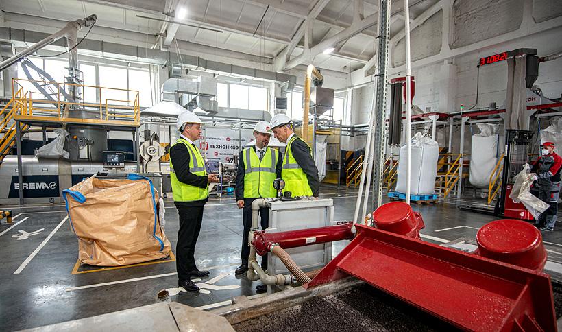 Новая линия «ТЕХНОНИКОЛЬ» в Хабаровске сможет ежегодно переработать до 10 тыс. т вторичных полимеров
