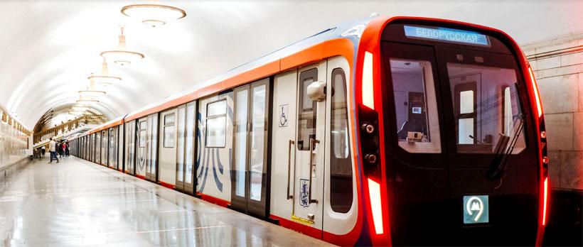 Новые вагоны метро серии 81–775/776/777 «Москва-2020» на на Кольцевой линии метро в Москве