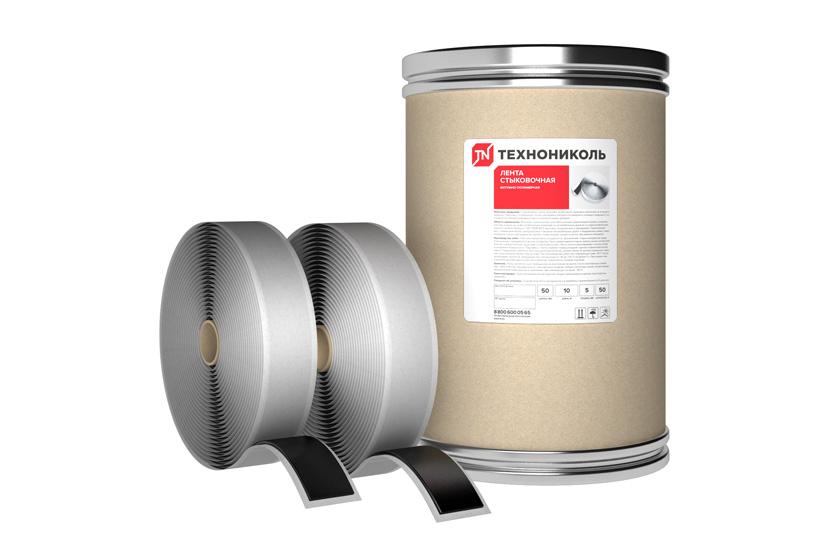 «ТЕХНОНИКОЛЬ» начала производство Стыковочная полимерно-битумная лента «ТЕХНОНИКОЛЬ». Фото: ТЕХНОНИКОЛЬ