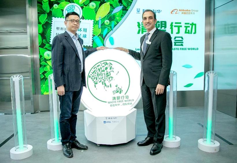 Вице-президент Alibaba Джет Линг (слева) и Рохит Джава, глава Unilever в Северной Азии