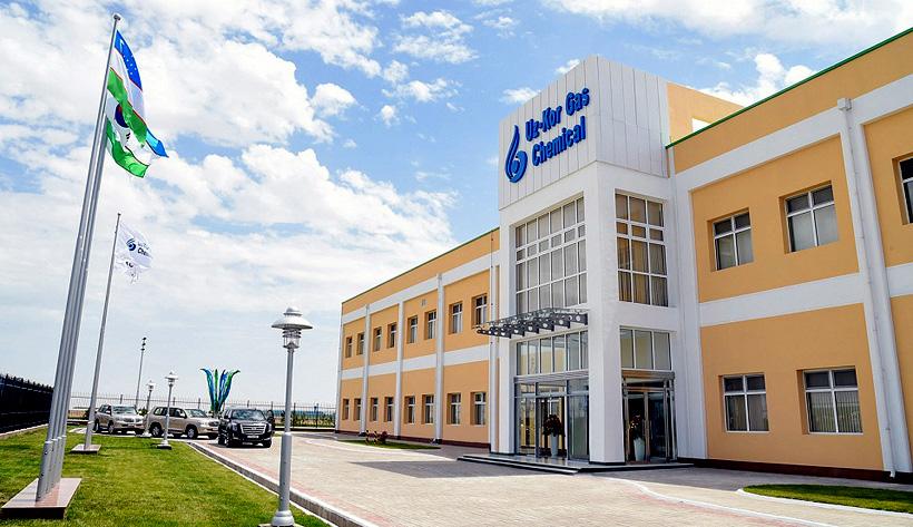 СП Uz-Kor Gas Chemical (Устюртский газо-химический комплекс, УГХК)